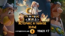 Астерикс и тайное зелье мультфильм музыка OST 7 Lattaque du village Astérix Le secret de la potion