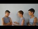 «Клипомания» - 7 отряд