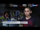 Ребята из футбольного клуба Медвежьи озера вышли в финал конкурса Детские мечты под эгидой РФС Профессиональные футболисты