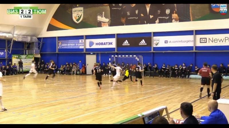 Голы в финале Оргхим-Первенства России среди юношей 2002-2003.