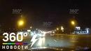 Виновник смертельного ДТП с участием Maybach на Кутузовском попал на видео