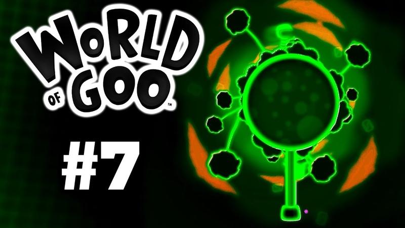 Пик-Клик-Тик-Клюм - World of Goo - RePlay 7