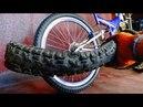 Велосипед Замена шины камеры нюансы Tire Replacement