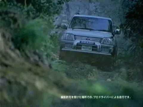 Toyota - Land Cruiser Prado