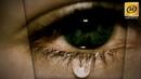 Как плачут мужчины и женщины? Статистика «Нашего утра»