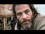 Король вне закона Outlaw King.Трейлер (2018) 1080p