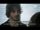 Сила желания - 14 серия (Viva, русские субтитры)