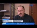 Вести Москва Вести Москва Эфир от 16 марта 2018 года 11 40
