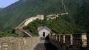 Великая Китайская стена построена Русами!