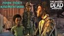 The Walking Dead: The Final Season - Луис поет песню для Клементины