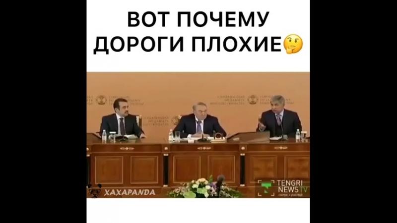 Plohie_dorogi_iz_za_wipovannyh_win_rzhaka-spaces.ru.mp4