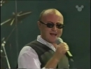 Phil Collins - Tarzan Live