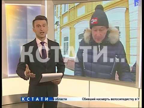 Без лица Олега Сорокин пришел на думу в майке а коллеги лишили его мандата