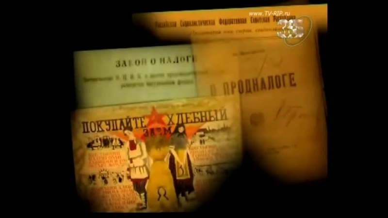 Песня тамбовских повстанцев, 1920-sssr-istoriya-pesnia-muzyca-hit-scscscrp