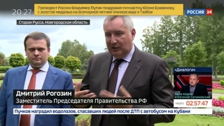 Новости на Россия 24 • Новгородским оборонщикам предложили специализироваться на электронике