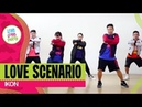Love Scenario by Ikon | Live Love Party™ | Zumba® | Dance Fitness | Choreography by Mark and Che