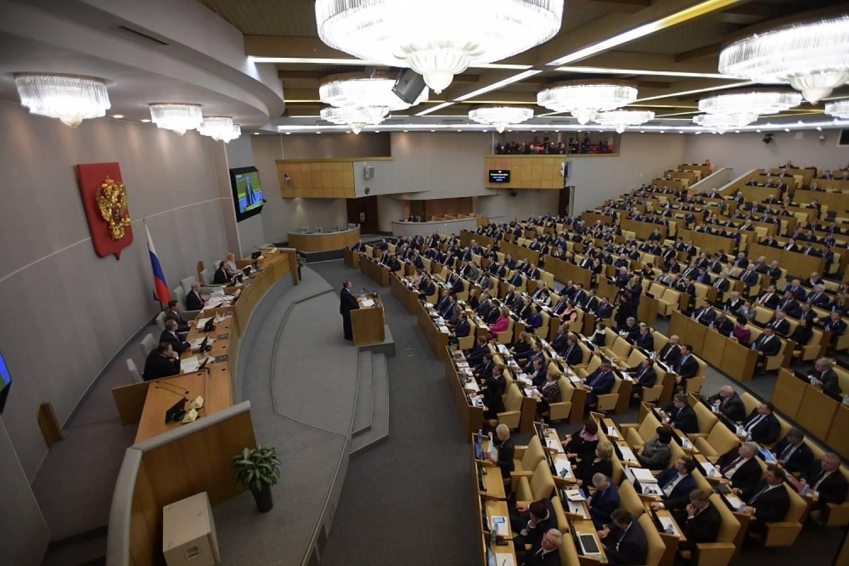 Госдума одобрила в первом чтении пенсионную реформу