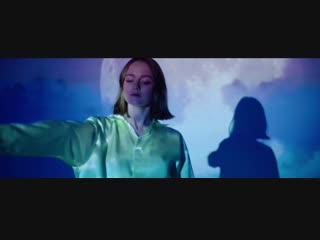 Ea Kaya - 4 AM (Премьера клипа 2019) (Дания) (Pop)