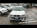ПРИДБАЛИ ДЛЯ КЛІЄНТА З М ХАРКІВ BMW 320