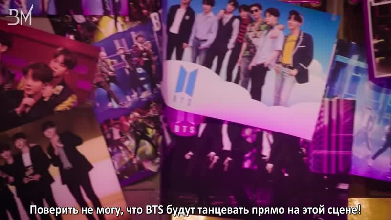 RUS SUB 12 04 19 Emma Stone and the Women of SNL Are BTS Super Fans