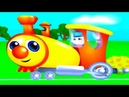 Паровоз Букашка, Цыплёнок Пи, Свинка Пеппа - Сборник новых, весёлых мультиков - Сборник