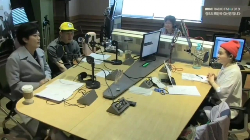 MBC FM4U radio ㅡ actor Park Hee Soon