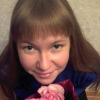 Алёна Савушкина  