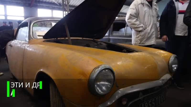 Сотни тысяч евро за ржавые авто_ во Франции с аукциона продали более 80 машин