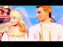 Barbie Movies Пришла пора соборов кафедральных