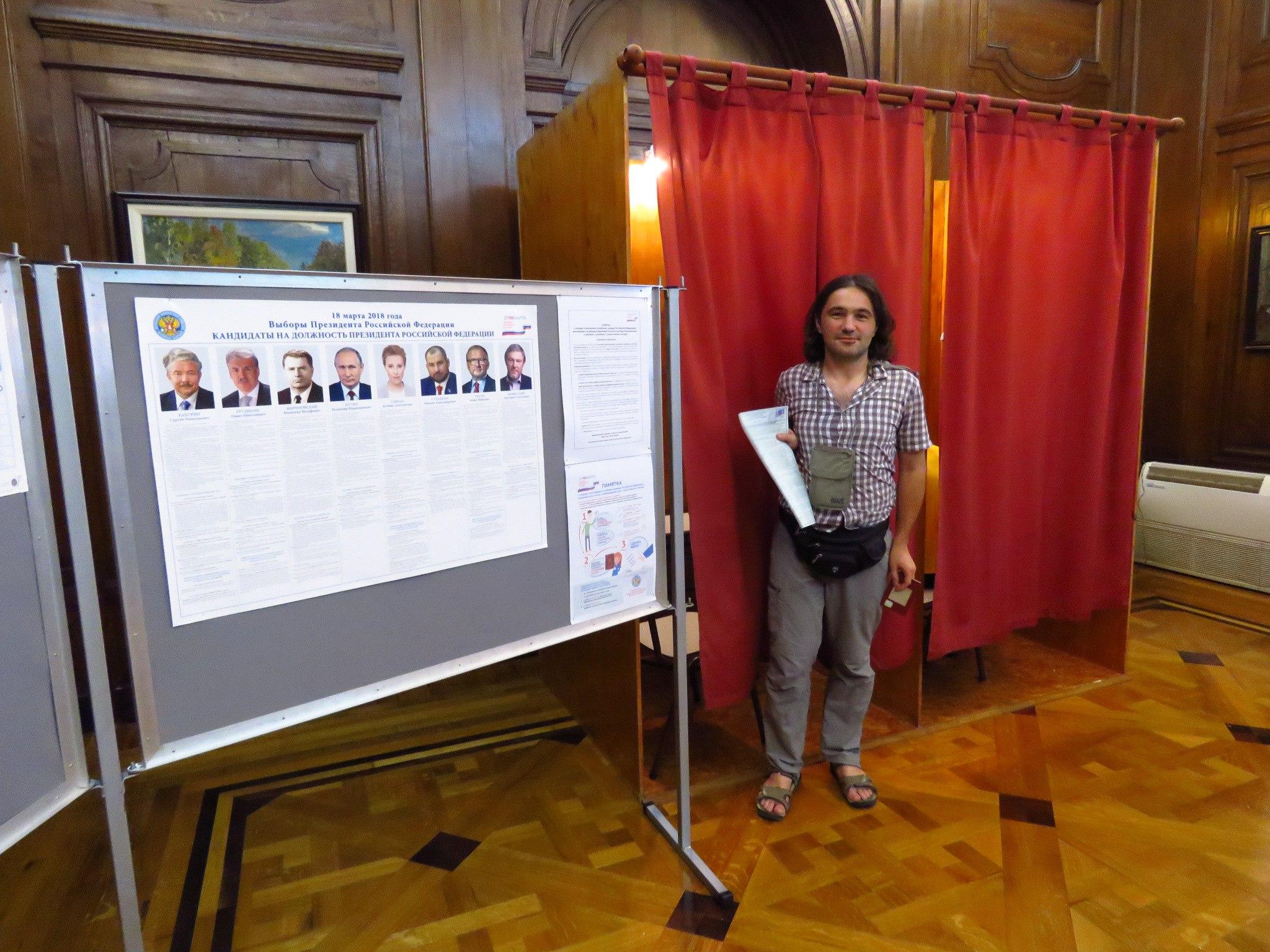 Выборы президента России 2018 в Буэнос-Айресе
