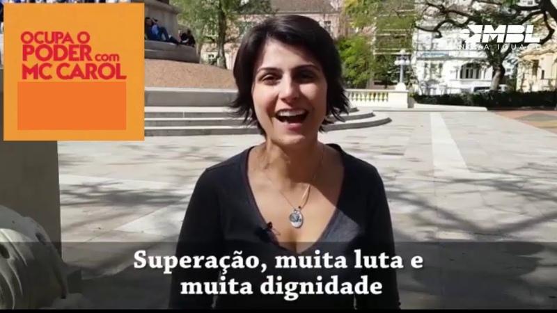 Manuela D'Avila e seu apoio a MC Carol