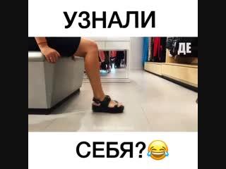 Девушки и шопинг