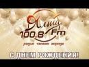 Live: Ялта FM - Ялта. Крым.Россия. Мир. Музыка.Новости