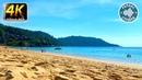 Звуки природы шум моря, волны, пляж, песок. Для Снятия Стресса и Расслабления