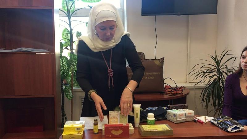 Рекомендации по применинию продукции FOHOW врач гинеколог-эндокринолог Газизова Л.Ф.