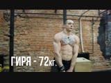 Виктор Блуд - Самый жесткий парень в России