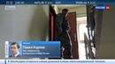 Новости на Россия 24 При обыске из квартиры Навального вынесли компьютеры и телефоны