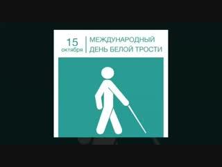 video-03-11-18-10-55
