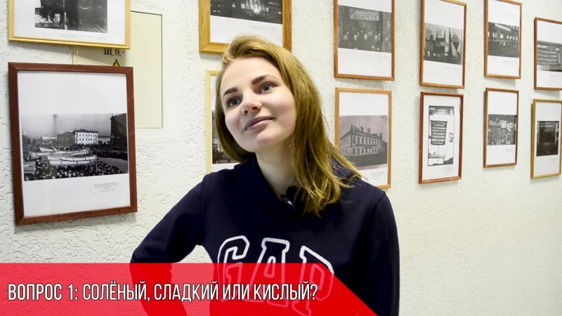 Гребнева Татьяна - финалистка конкурса Мистер и Мисс РГППУ 2018