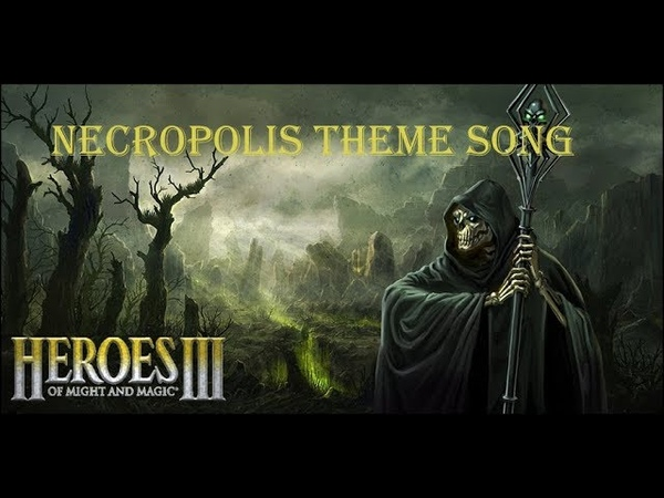Necropolis Theme RUS cover by Sadira Heroes of Might and Magic 3 День Гнева