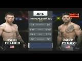Mike Perry vs Paul Felder (Кэфы 2,24 1,65)