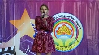 Юлия Калитвенцова -