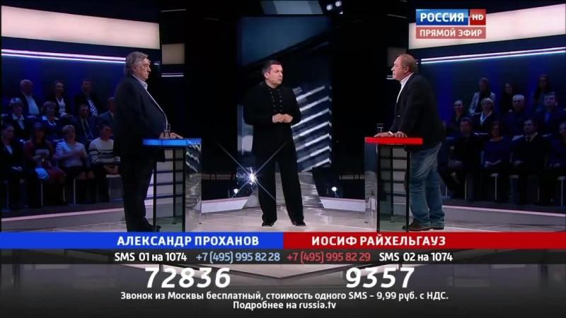 Дырка от бублика Русскому народу