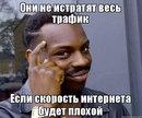 Ярослав Фёдоров фото #3