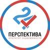 """Недвижимость """"Перспектива24"""" Верхняя Пышма"""