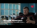 Тайны кино - ТАСС уполномочен заявить Эфир 04.04.18