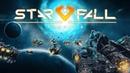 Однажды в далёкой далёкой галактике Starfall Tactics