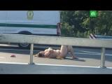 В Киеве пышная голая женщина разлеглась на автомобильной дороге