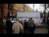 Акция памяти погибших в #Кемерово. Манежная площадь. Москва