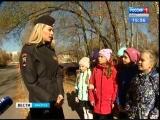 ОМОН приехал в школу № 2 Иркутска. Детей учили самообороне
